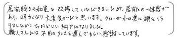 0N20141119清)N