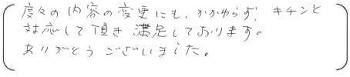 0H20141022清)S