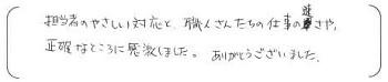 0O20141119豊)K