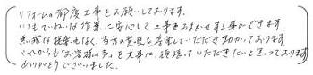 0U20141011白)H