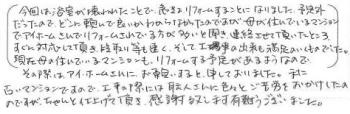 T20161221chuo_k5