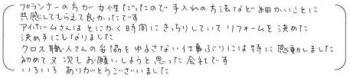 V20161221kiyo_n4