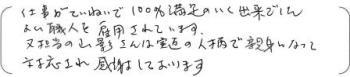 B20170718chu_K5
