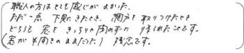 B20170718kita_T4