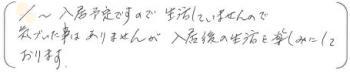 J20170501nishi_O5