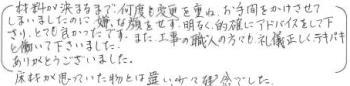 L20170607shiro_K3