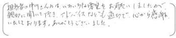 N20170425atsu_K5