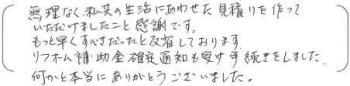 B20170821chuo_t