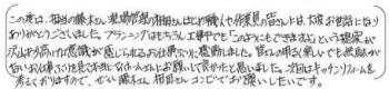 J20171006nishi_o5