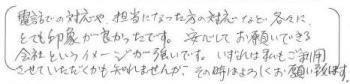 X20170915chu_d3