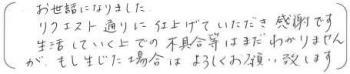 N20180521atsu_h4