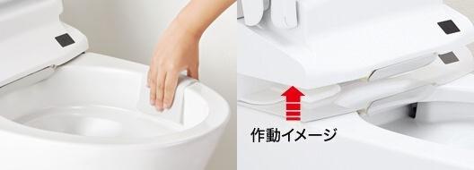 LIXIL サティスの掃除方法