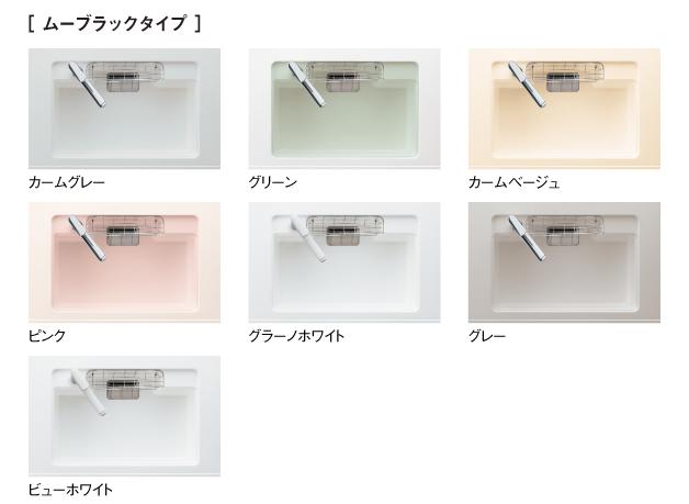 人造大理石シンクのラインナップ6色