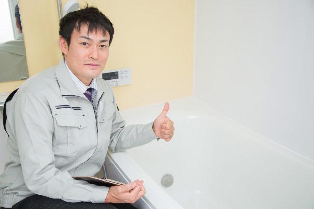 お風呂場のリフォーム