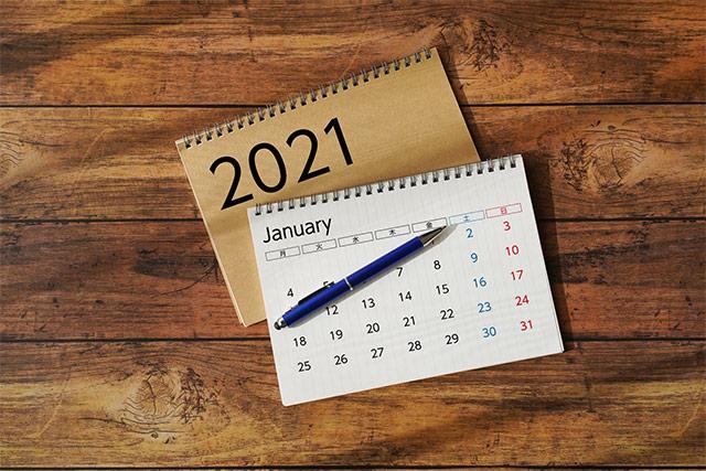 2021のカレンダー